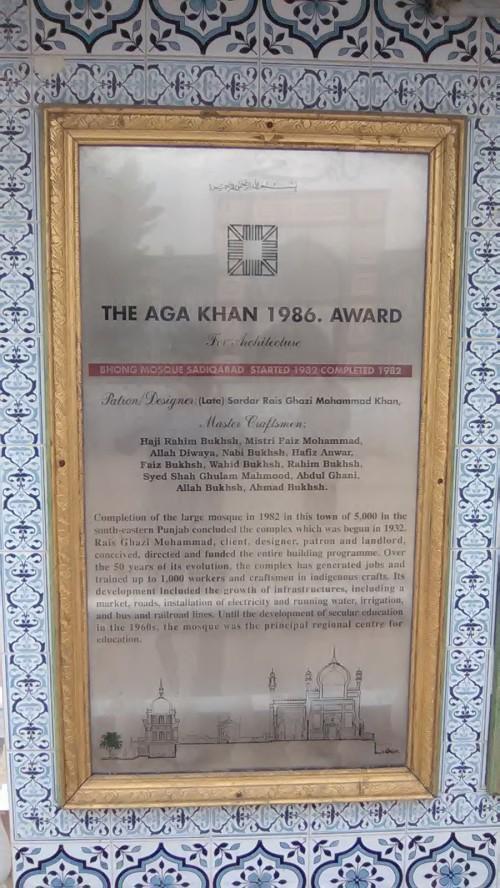 Aghga Khan award